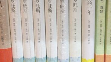 Bücher China