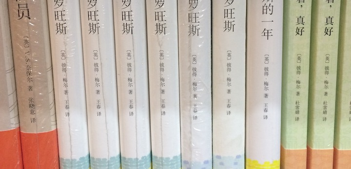 Bücher China