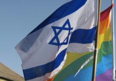 Israel Pride Tel Aviv