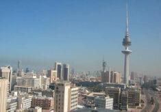 Kuwait Homo-Test